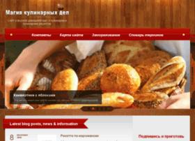 lozhki-povorechki.ru