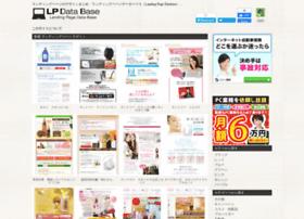 lp-db.com