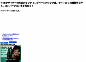 lp-web.com