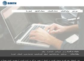 lp.bmfn-arab.com
