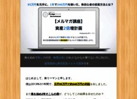 lp.design-stock-investment.com