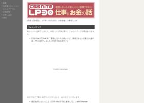 lp30.cssnite.jp