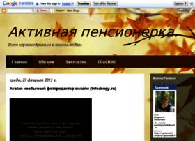 lpechagina.blogspot.com