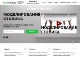 lpga.ivannikitin.ru