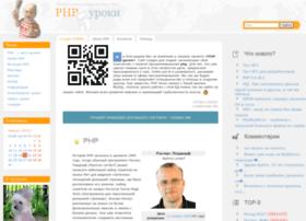 lphp.ru