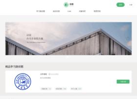 lpi-china.com