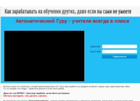 lpjc.buy-game.ru