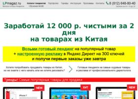 lpmagaz.ru