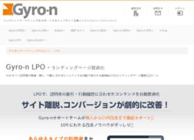 lpo.ubicast.com