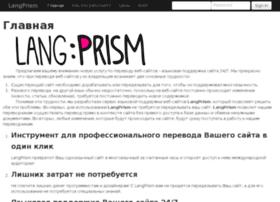 lppromo.azurewebsites.net