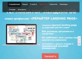 lpwriter.ru