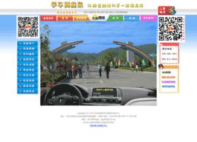 lqwang.com
