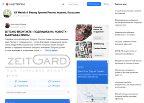 lr-health-beauty-systems.mirtesen.ru