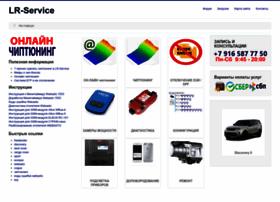 lr-service.ru