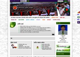 lri.gov.bd