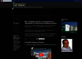 lrtopwestru.blogspot.com