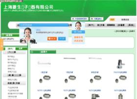 ls-sh.gkzhan.com