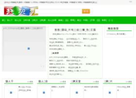 ls2011mods.net