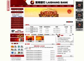 lsbankchina.com