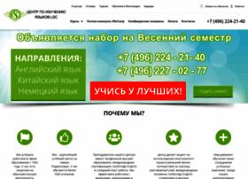 lsc-enter.com