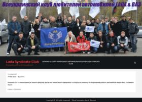 lsc.org.ua