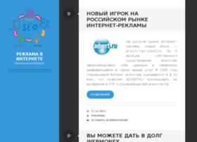 lsdc.org.ua
