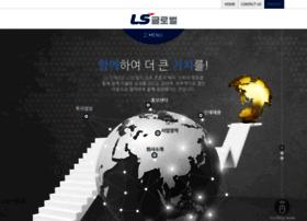 lsglobalinc.com