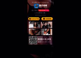 lshangjiu.com