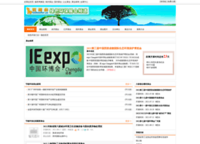 lshb.haozhanhui.com