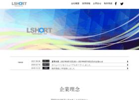 lshort.co.jp