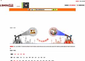 lshou.com