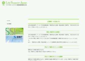 lsj.co.jp