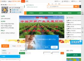 lsnet.com.cn