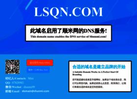 lsqn.com