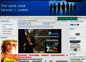 lsvetlanap.ucoz.ru