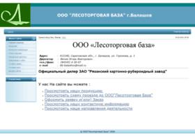 ltb-balashov.ucoz.ru