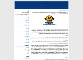 ltc-news.blogfa.com