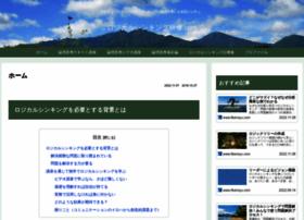 ltkensyu.com