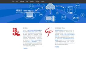 ltp-cloud.com