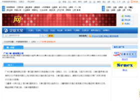 ltyq.gkzhan.com