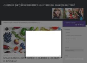 luandra.ru