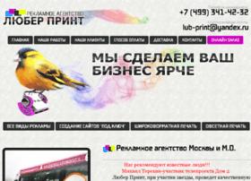 luber-print.ru