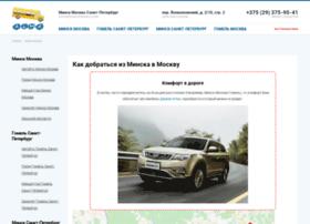 luberpan.ru