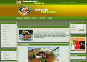 lublugotovit.ru