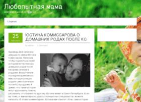 lubopytnaya-mama.ru