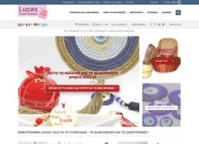 lucas.com.gr
