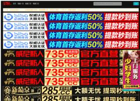 lucgen.com