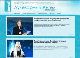 luchangela.ru