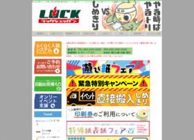 luck-pb.jp