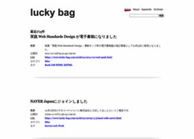 lucky-bag.com